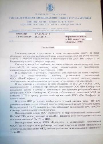 http://s7.uploads.ru/t/FSNYQ.jpg