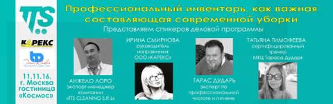 http://s7.uploads.ru/t/FT63o.jpg