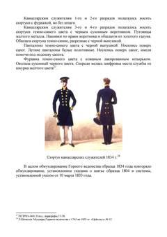 http://s7.uploads.ru/t/FTdqS.jpg