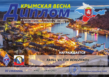 http://s7.uploads.ru/t/FWbcq.png