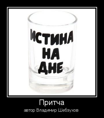 http://s7.uploads.ru/t/FbfMg.jpg