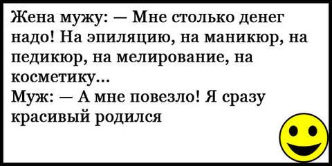 http://s7.uploads.ru/t/FbnLo.jpg