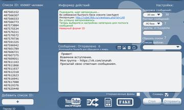 http://s7.uploads.ru/t/FdAtG.png
