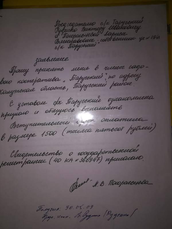 http://s7.uploads.ru/t/FdzUO.jpg