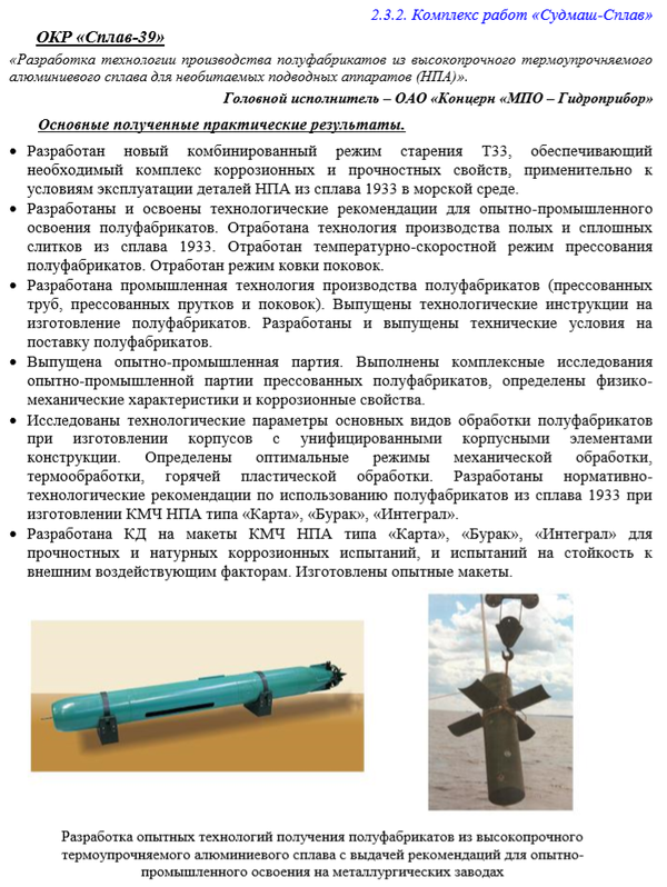 http://s7.uploads.ru/t/FeVsf.png