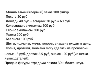 http://s7.uploads.ru/t/Fi4Bc.png