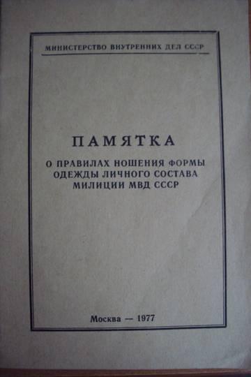 http://s7.uploads.ru/t/Fl9Kz.jpg