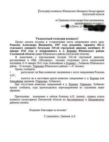 http://s7.uploads.ru/t/Fm6Iu.jpg