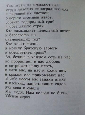 http://s7.uploads.ru/t/Fpvit.jpg