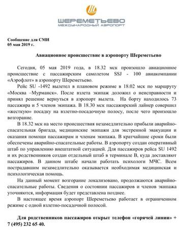 http://s7.uploads.ru/t/FqCYS.jpg