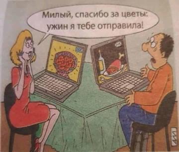 http://s7.uploads.ru/t/Fqzif.jpg