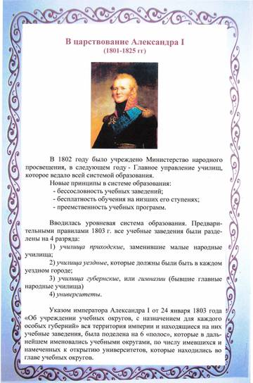 http://s7.uploads.ru/t/FtLSR.jpg
