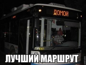 http://s7.uploads.ru/t/FxLfK.jpg