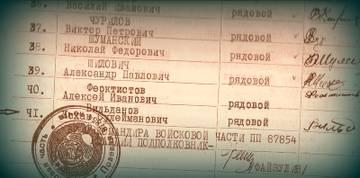 http://s7.uploads.ru/t/FzR4U.jpg