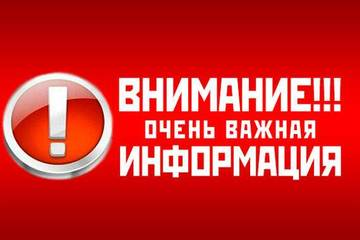 http://s7.uploads.ru/t/G29Wj.jpg