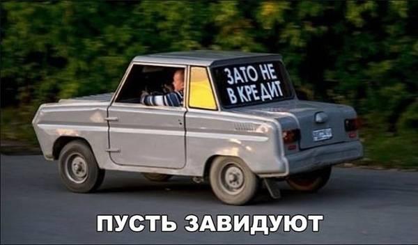 http://s7.uploads.ru/t/G86QS.jpg