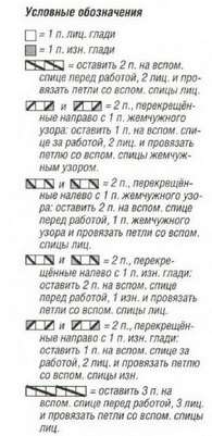 http://s7.uploads.ru/t/GBd1e.jpg