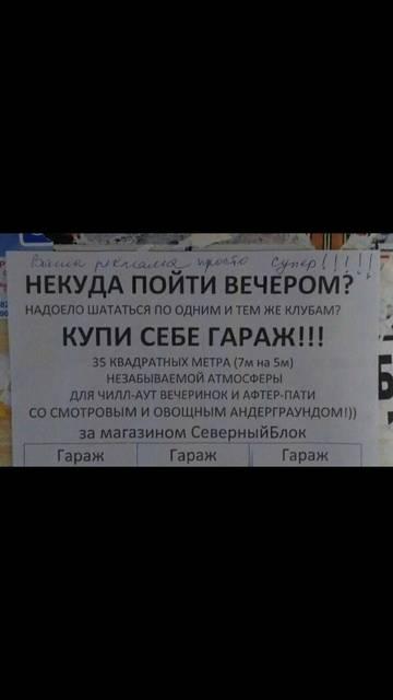 http://s7.uploads.ru/t/GD9jX.jpg