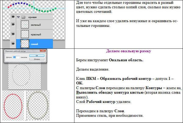 http://s7.uploads.ru/t/GEZW9.jpg