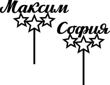 http://s7.uploads.ru/t/GHgr3.jpg