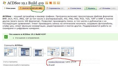 http://s7.uploads.ru/t/GIBrE.jpg