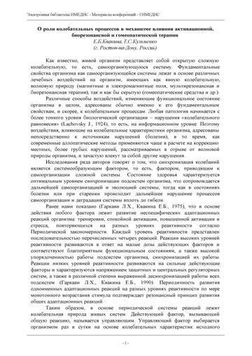 http://s7.uploads.ru/t/GICTi.jpg