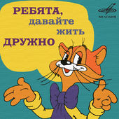 http://s7.uploads.ru/t/GIFAa.jpg