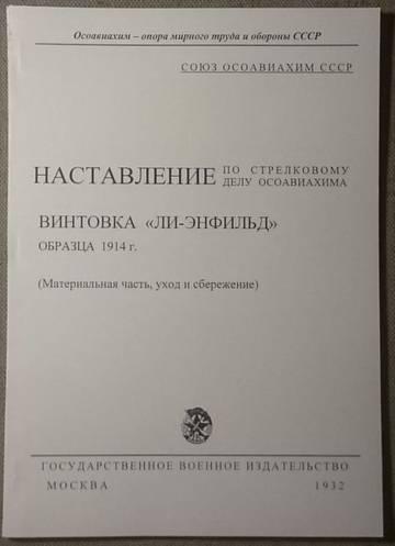 http://s7.uploads.ru/t/GK8Py.jpg