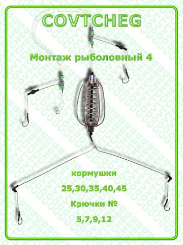 http://s7.uploads.ru/t/GLIFU.jpg