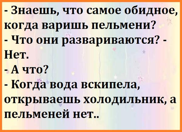 http://s7.uploads.ru/t/GPYrf.png