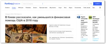 http://s7.uploads.ru/t/GSiOa.png