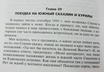 http://s7.uploads.ru/t/GTAhz.jpg