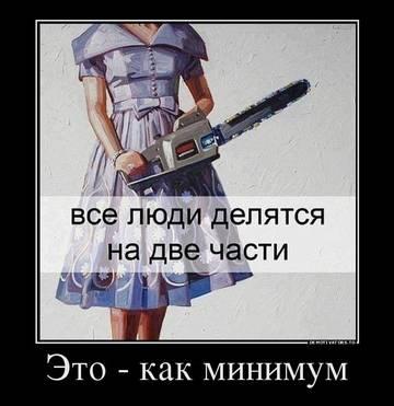 http://s7.uploads.ru/t/GX1Rw.jpg