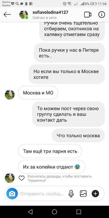http://s7.uploads.ru/t/GYcej.jpg