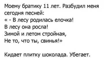 http://s7.uploads.ru/t/GaXk8.jpg