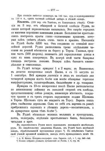 http://s7.uploads.ru/t/GcKAv.jpg