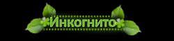 http://s7.uploads.ru/t/GdKNZ.png