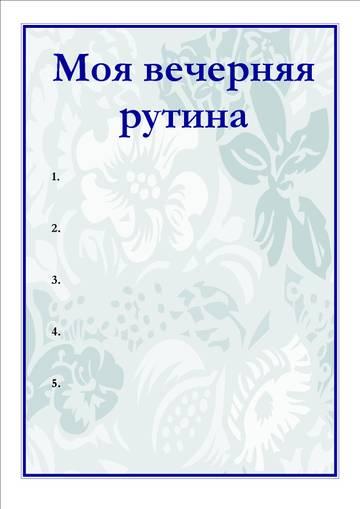 http://s7.uploads.ru/t/Gdn21.jpg