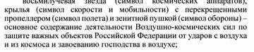 http://s7.uploads.ru/t/GefuF.jpg