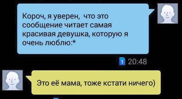 http://s7.uploads.ru/t/Gevna.jpg