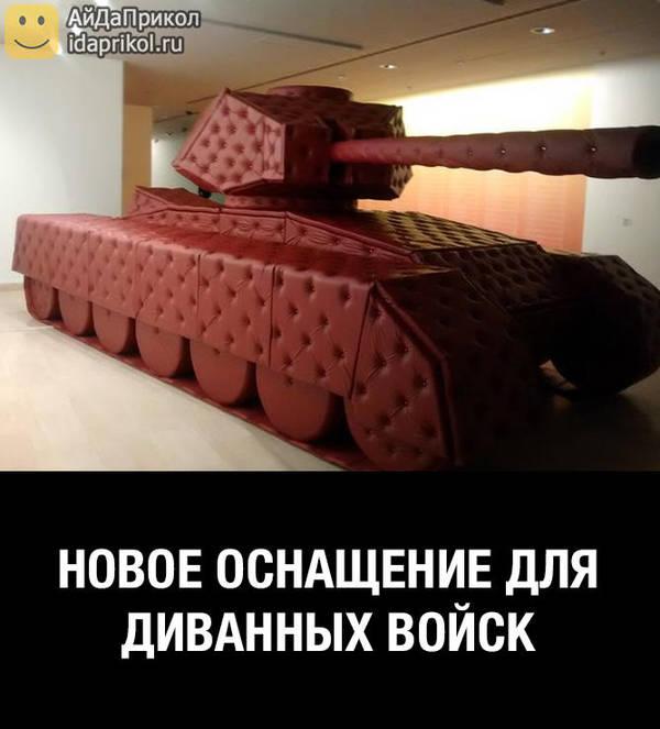 http://s7.uploads.ru/t/GidEA.jpg
