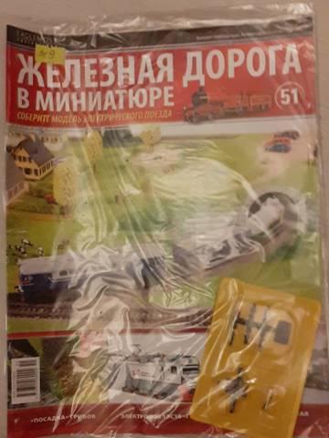http://s7.uploads.ru/t/GideQ.jpg