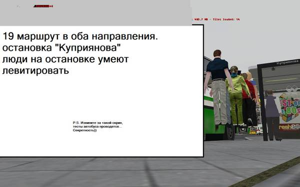 http://s7.uploads.ru/t/GjYey.jpg