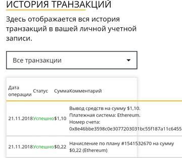 http://s7.uploads.ru/t/GvHKN.jpg