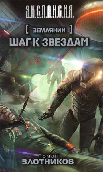 http://s7.uploads.ru/t/GvNes.jpg