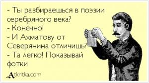http://s7.uploads.ru/t/Gw35d.jpg