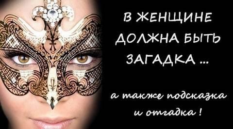 http://s7.uploads.ru/t/Gwcmu.jpg