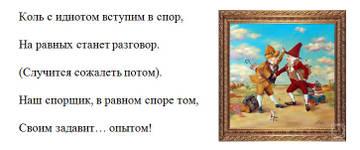 http://s7.uploads.ru/t/GzqSd.jpg