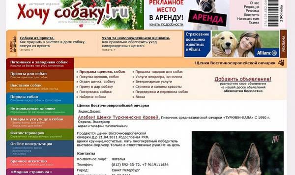 http://s7.uploads.ru/t/H2yQT.jpg