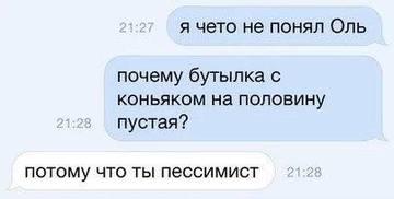http://s7.uploads.ru/t/H3108.jpg